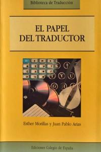 El-papel-del-traductor
