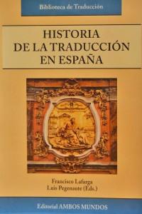 Historia-de-la-traducción-en-españa
