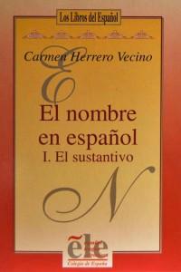 el-nombre-en-español-I
